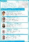kansai-event2018_flyer_2.jpg