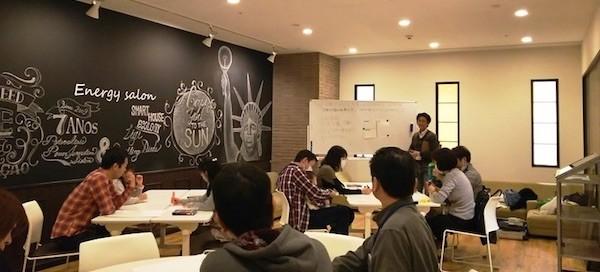 2018年6月23日(土)四国サロン勉強会in高知【オフラインの場の生産性を高めるオンラインツールに触れよう慣れよう】