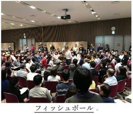 2017ibe_5.jpg