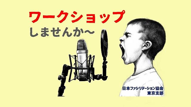 kikakuentry.jpg