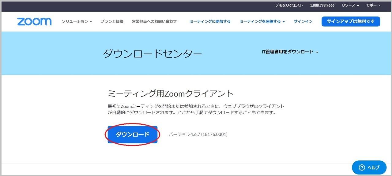 0_zoom_1dl.jpg
