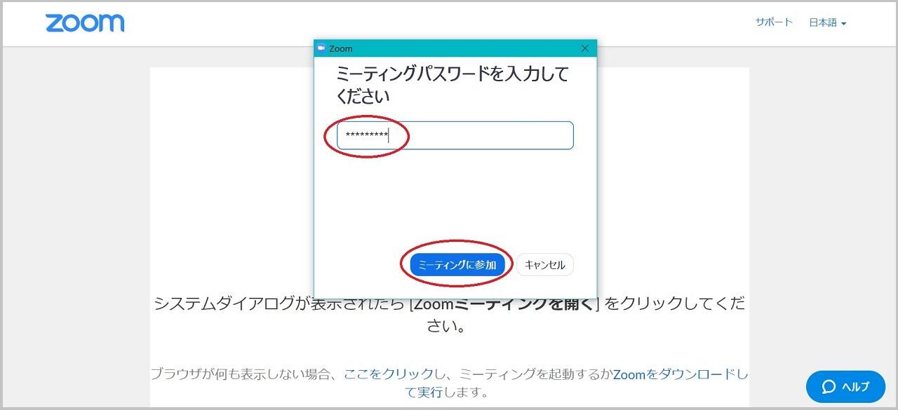 1_zoom_3pw.jpg