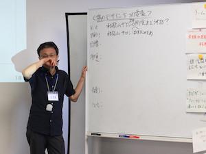 20170730_wakayamasalon06.jpg