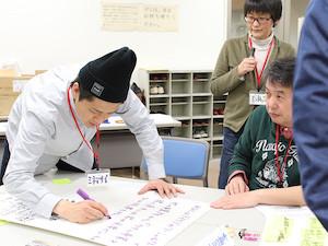 wakayama07.jpg