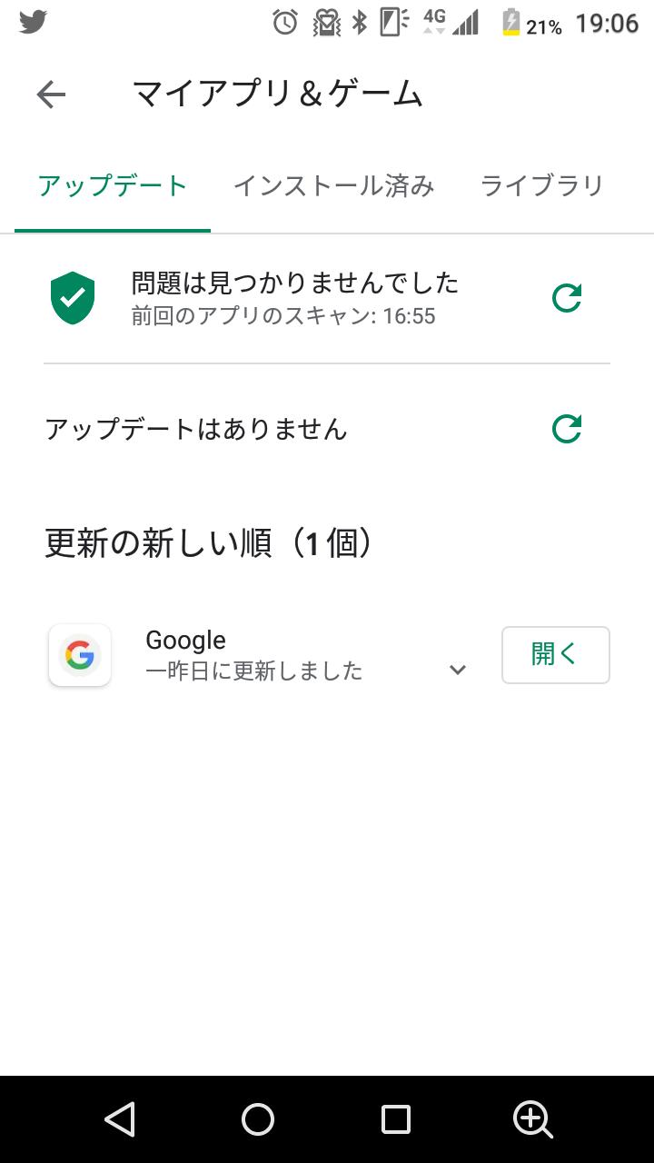 Screenshot_20200406-190631.png