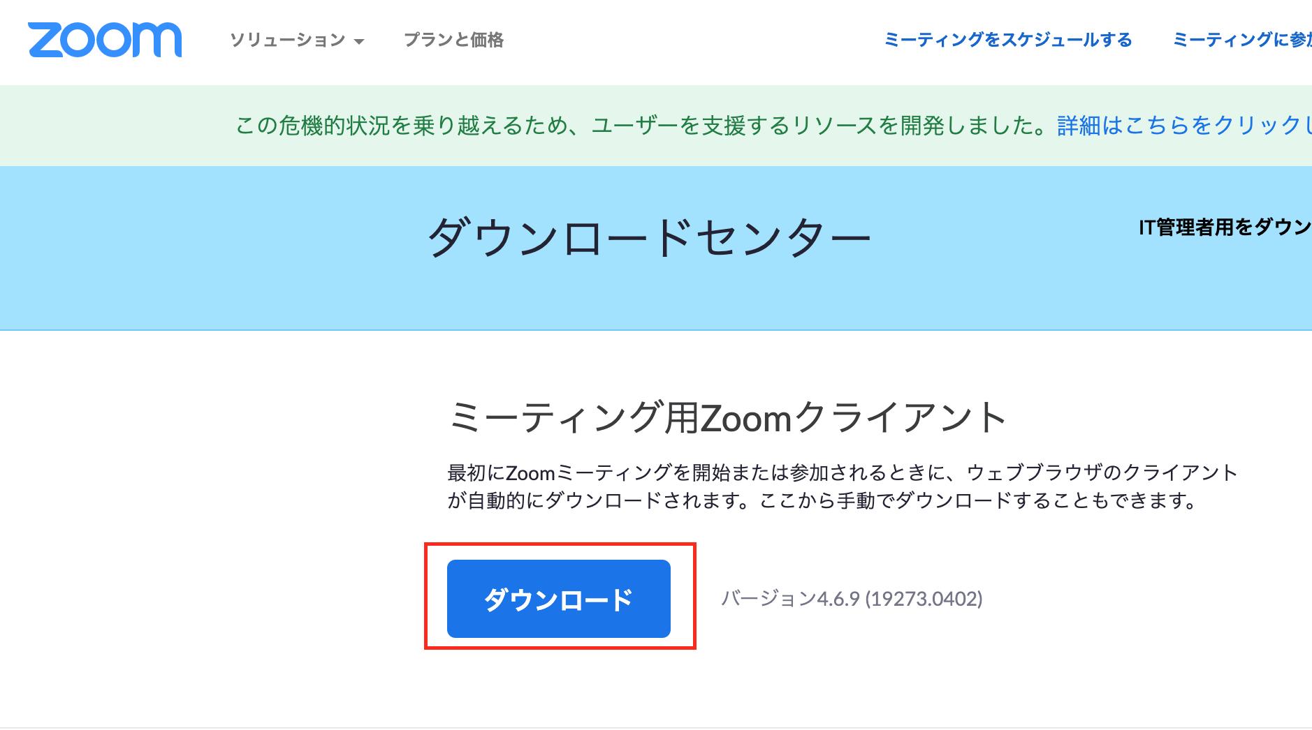 スクリーンショット 2020-04-06 19.14.14.png