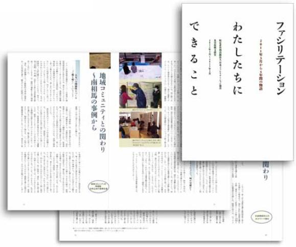 houkokusyo_image